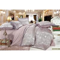 Kvalitatīvam  miegam! 4-daļīgs bambusa šķiedras gultas veļas komplekts ar skaistu dizainu
